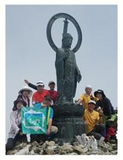 釈迦ヶ岳山頂でバンダナショット!