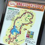さんだウォーキングコース2『有馬富士コース(約4.7km)』