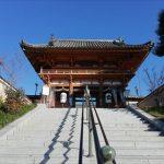 西国三十三所巡礼再開 二十二番総持寺