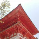 令和最初の西国巡拝は第二十五番播州清水寺